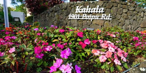 Kahala Sign